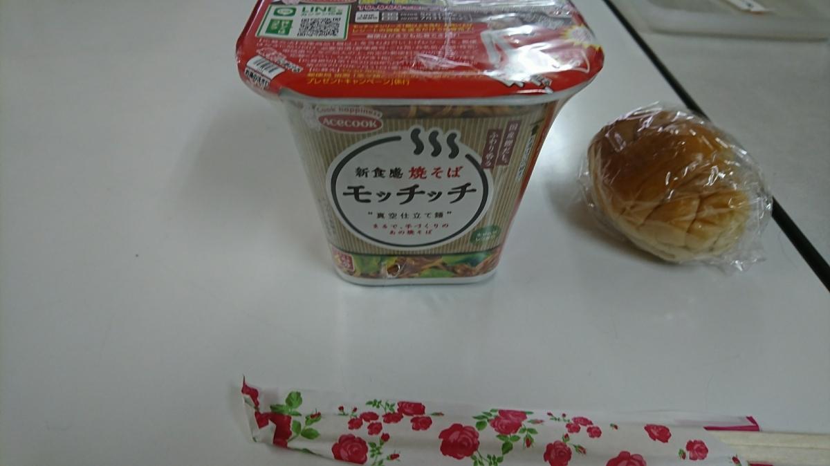 f:id:suzuike1954:20200420203621j:plain