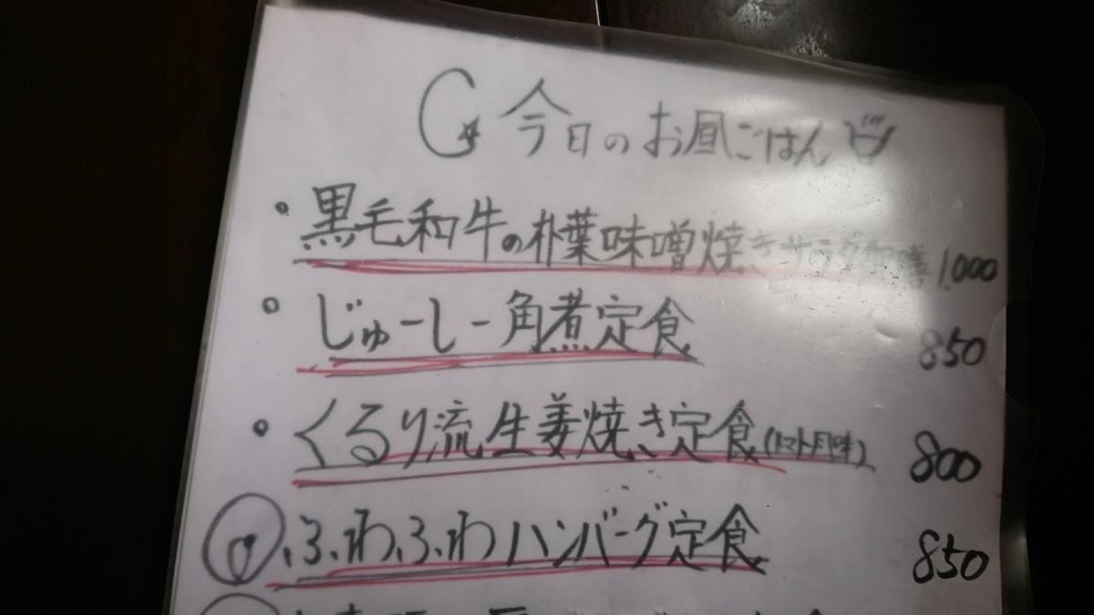 f:id:suzuike1954:20200516230858j:plain
