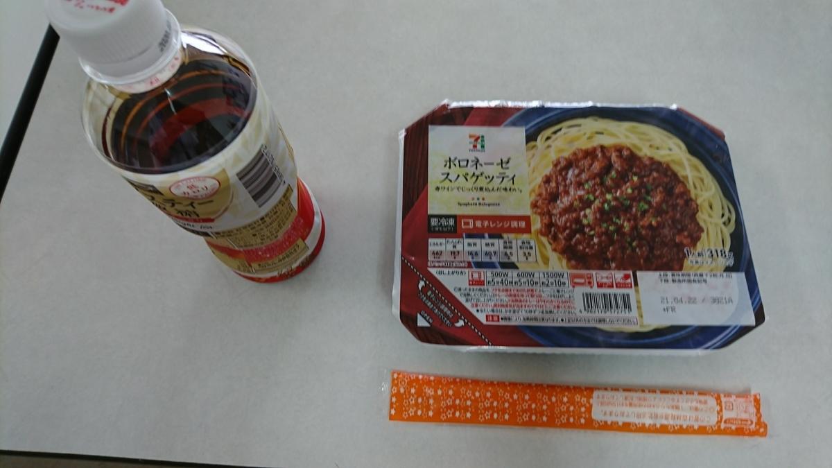 f:id:suzuike1954:20200520210503j:plain