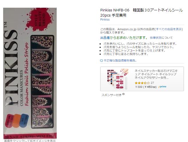 f:id:suzuike1954:20200626231349p:plain