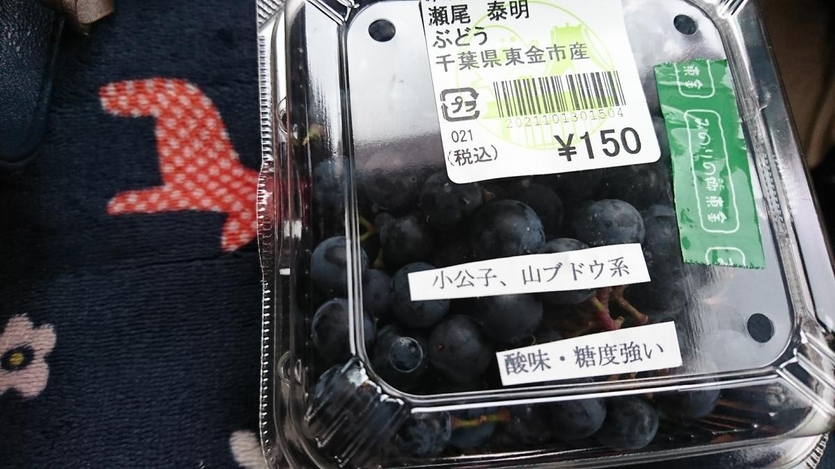 f:id:suzuike1954:20200723014214j:plain