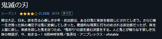 f:id:suzuike1954:20200723233307p:plain