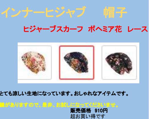 f:id:suzuike1954:20200724232254p:plain