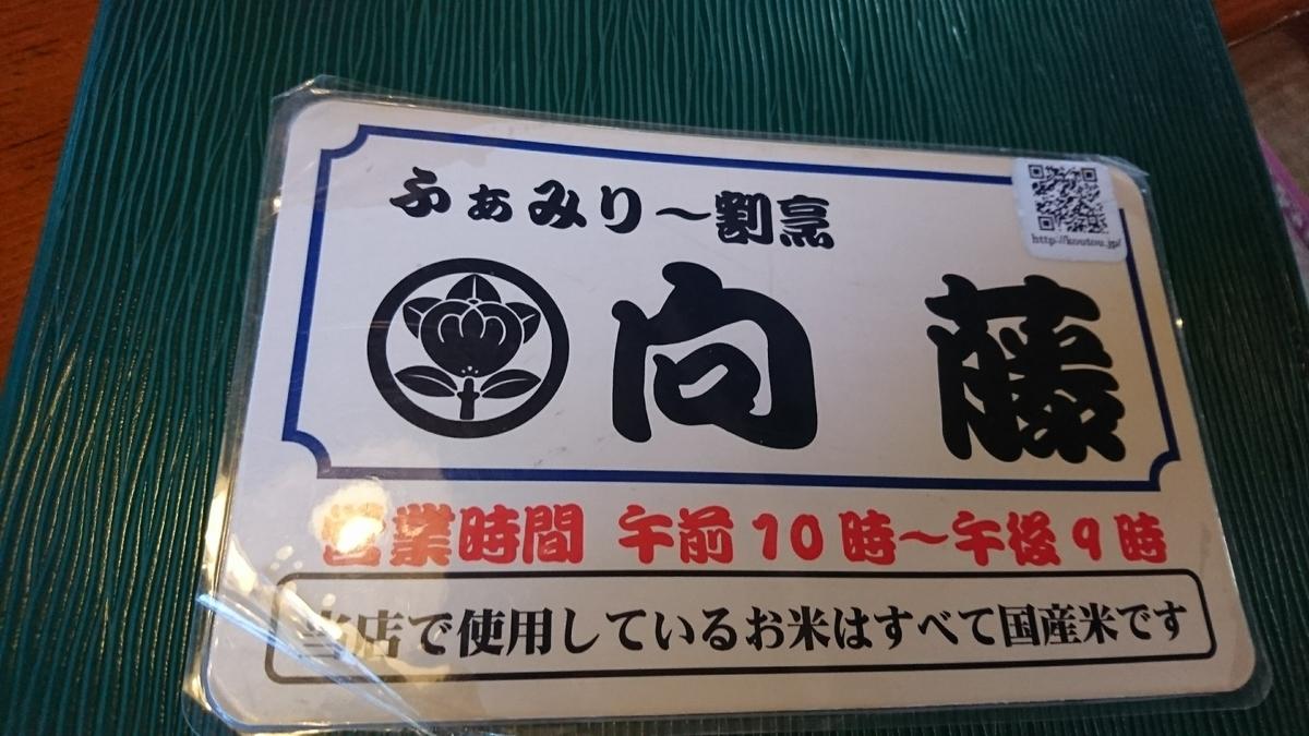f:id:suzuike1954:20200801192709j:plain