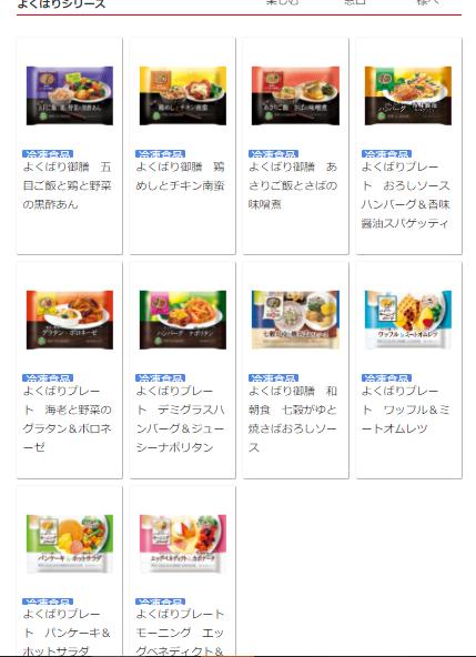 f:id:suzuike1954:20200827001124p:plain