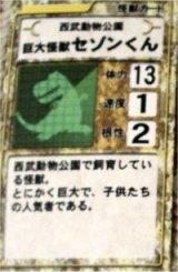 f:id:suzuiro:20050522234001:image