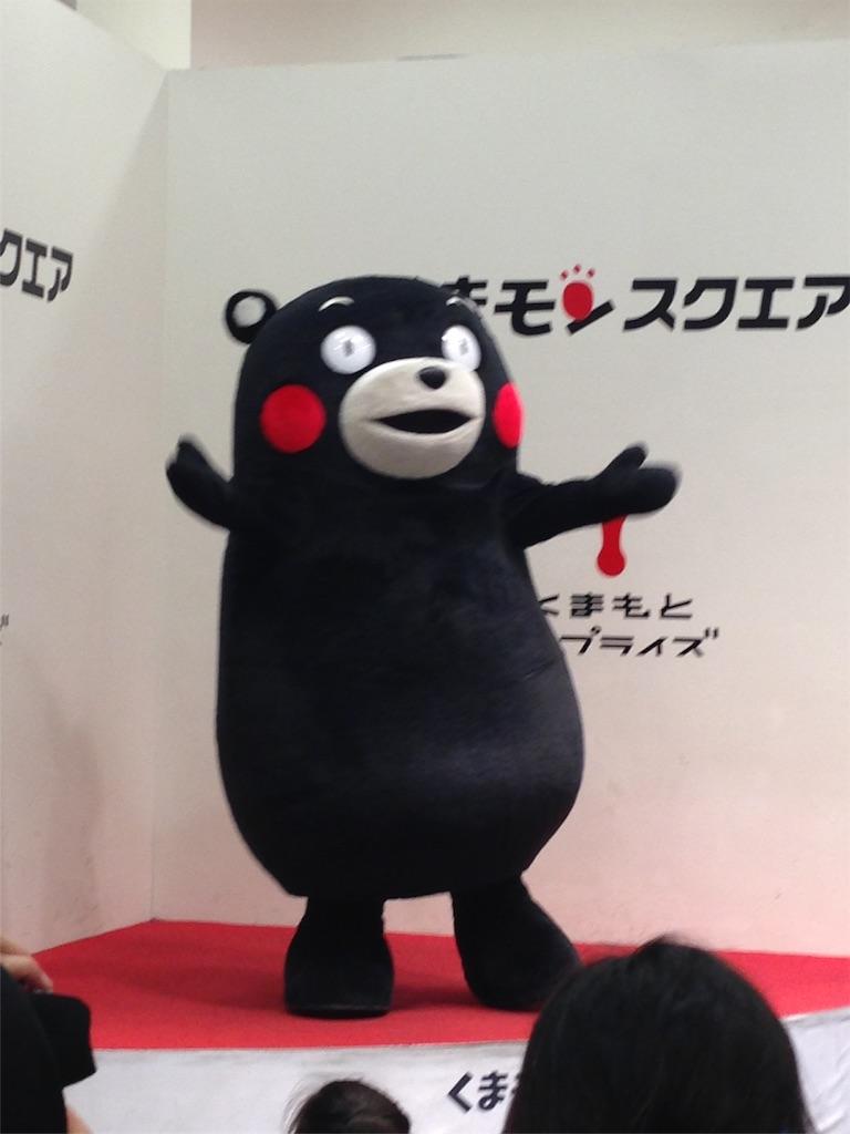f:id:suzuka-life:20170416174553j:image
