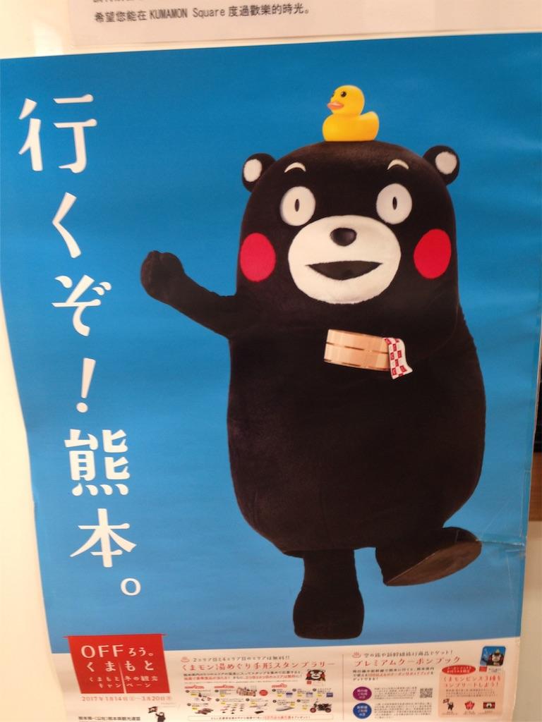 f:id:suzuka-life:20170416174804j:image