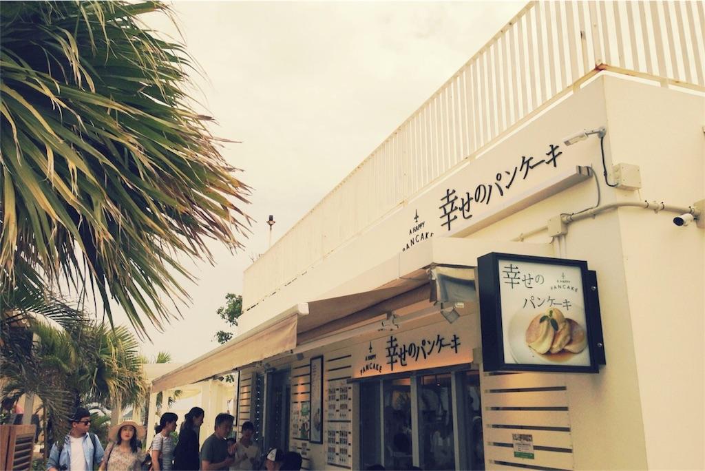 f:id:suzuka-life:20170420001744j:image