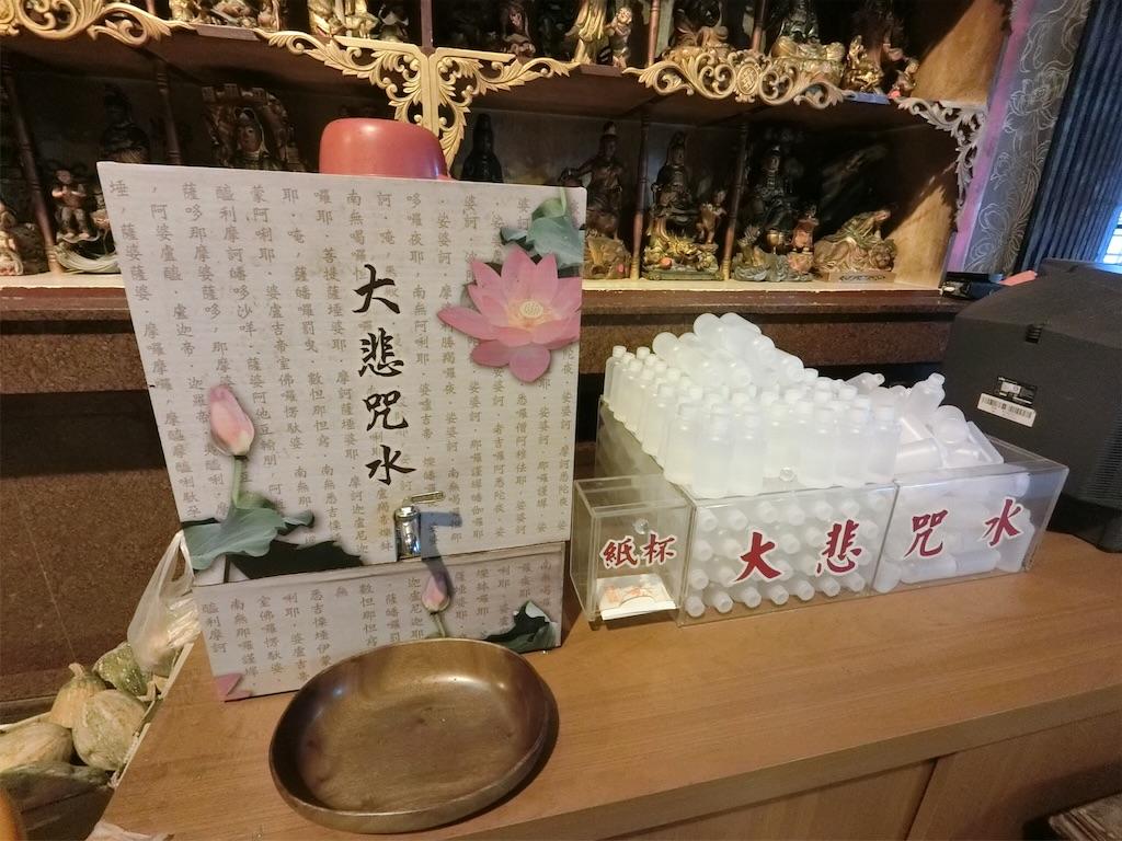f:id:suzuka-life:20170430024307j:image