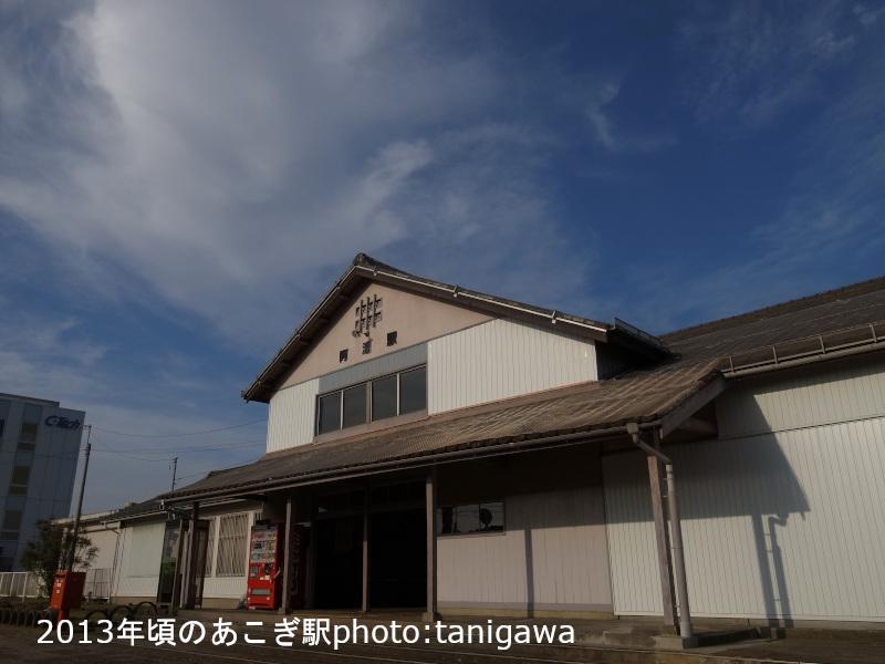 f:id:suzuka-mieken:20130720063433j:plain