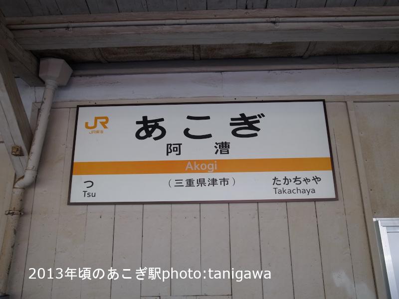 f:id:suzuka-mieken:20130720063749j:plain