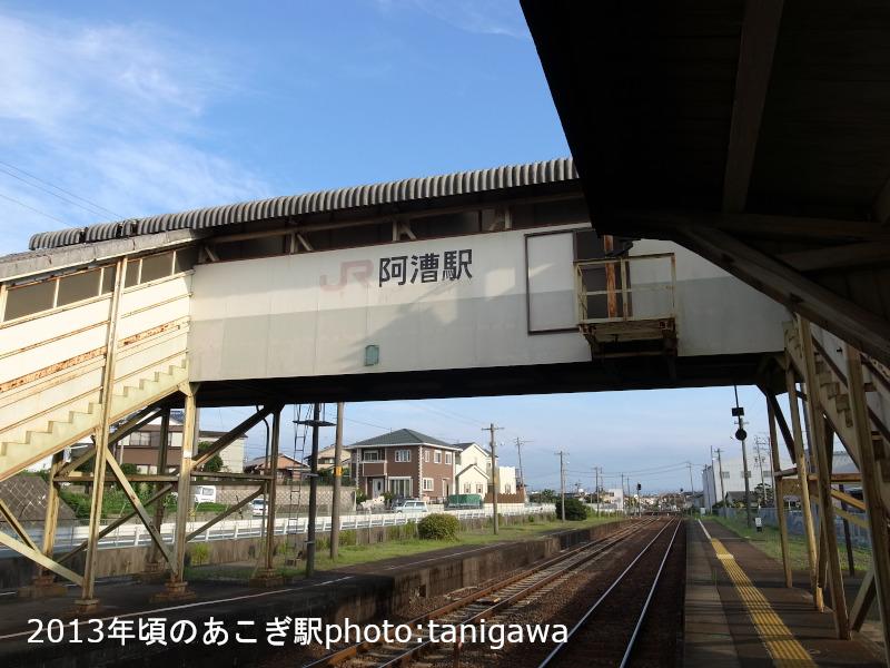 f:id:suzuka-mieken:20130720063809j:plain