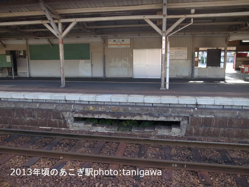 f:id:suzuka-mieken:20130720064254j:plain