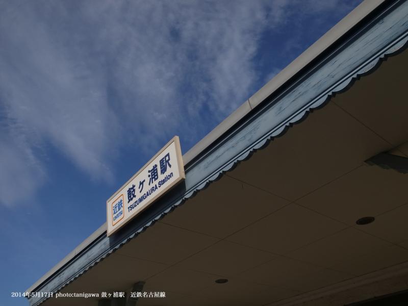 f:id:suzuka-mieken:20140520124945j:plain