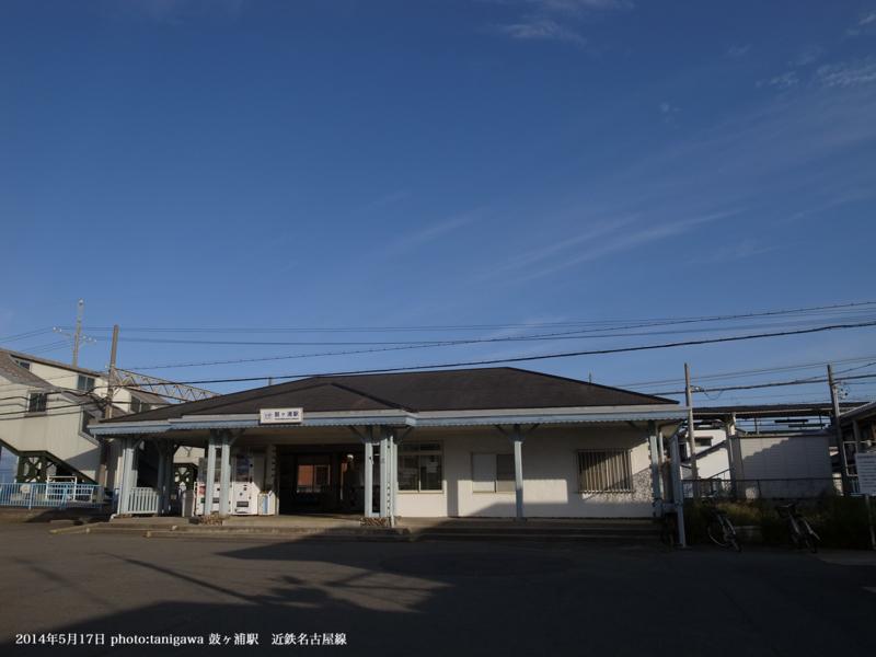 f:id:suzuka-mieken:20140520124949j:plain