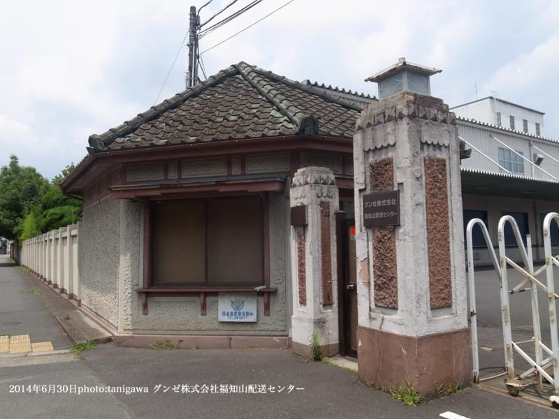 f:id:suzuka-mieken:20140703084600j:plain