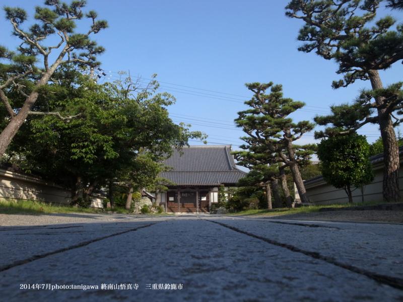 f:id:suzuka-mieken:20140801080235j:plain