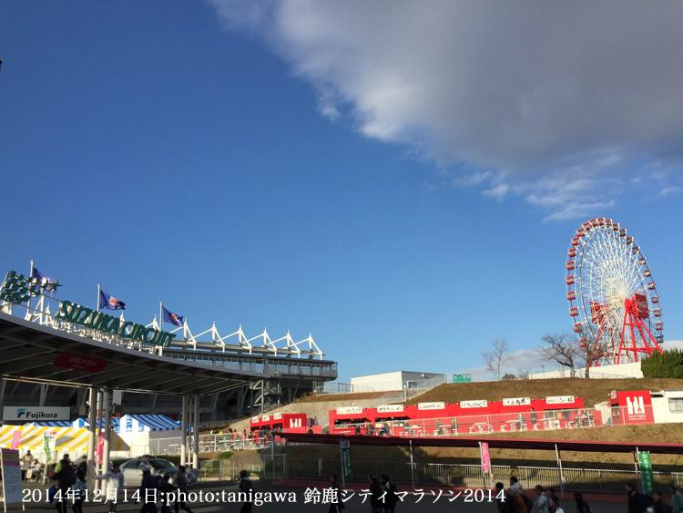f:id:suzuka-mieken:20141215094504j:plain