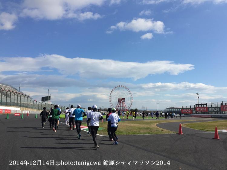 f:id:suzuka-mieken:20141215094515j:plain