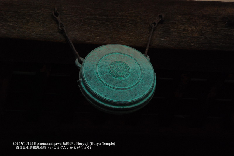f:id:suzuka-mieken:20150130143803j:plain