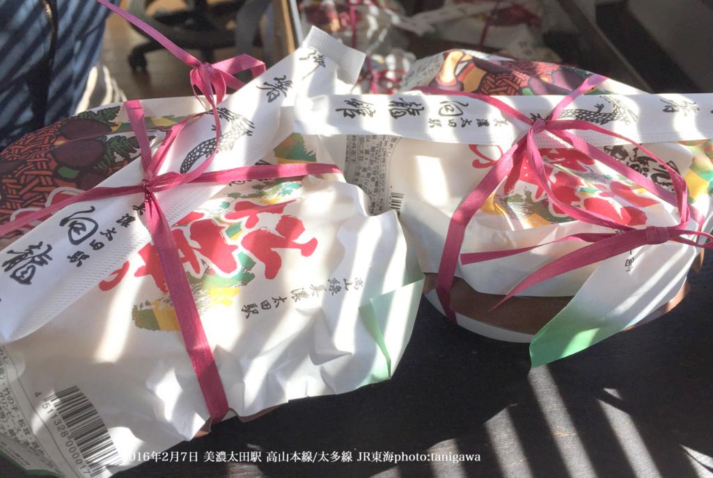 f:id:suzuka-mieken:20160209084346j:plain