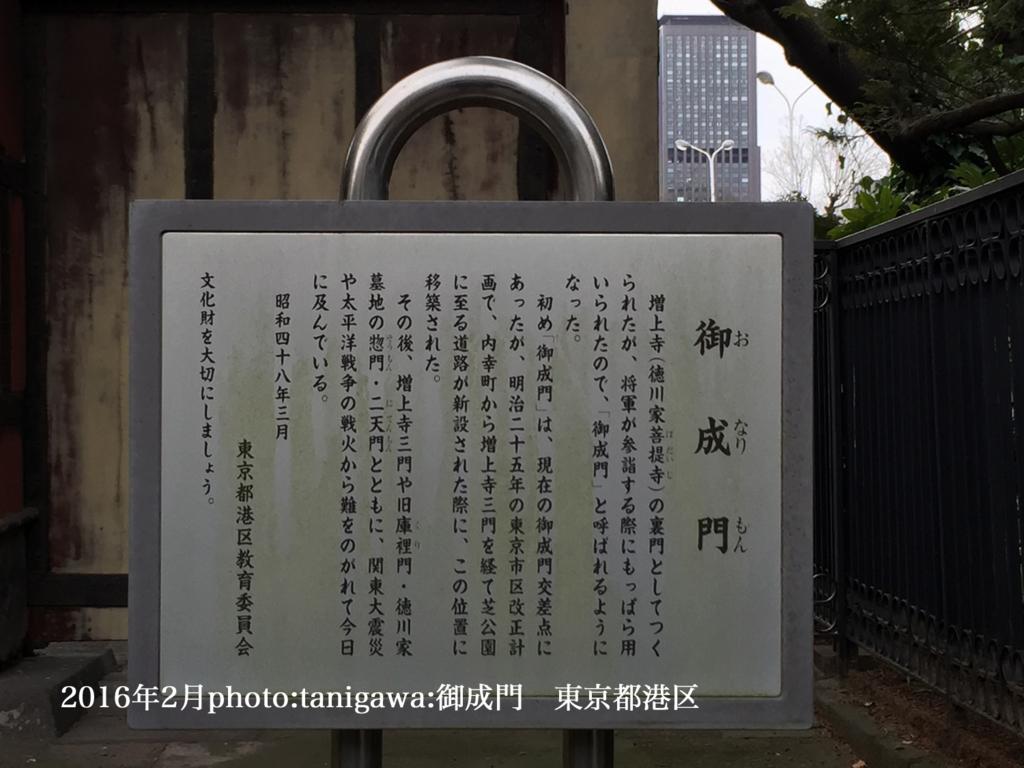 f:id:suzuka-mieken:20160229092849j:plain
