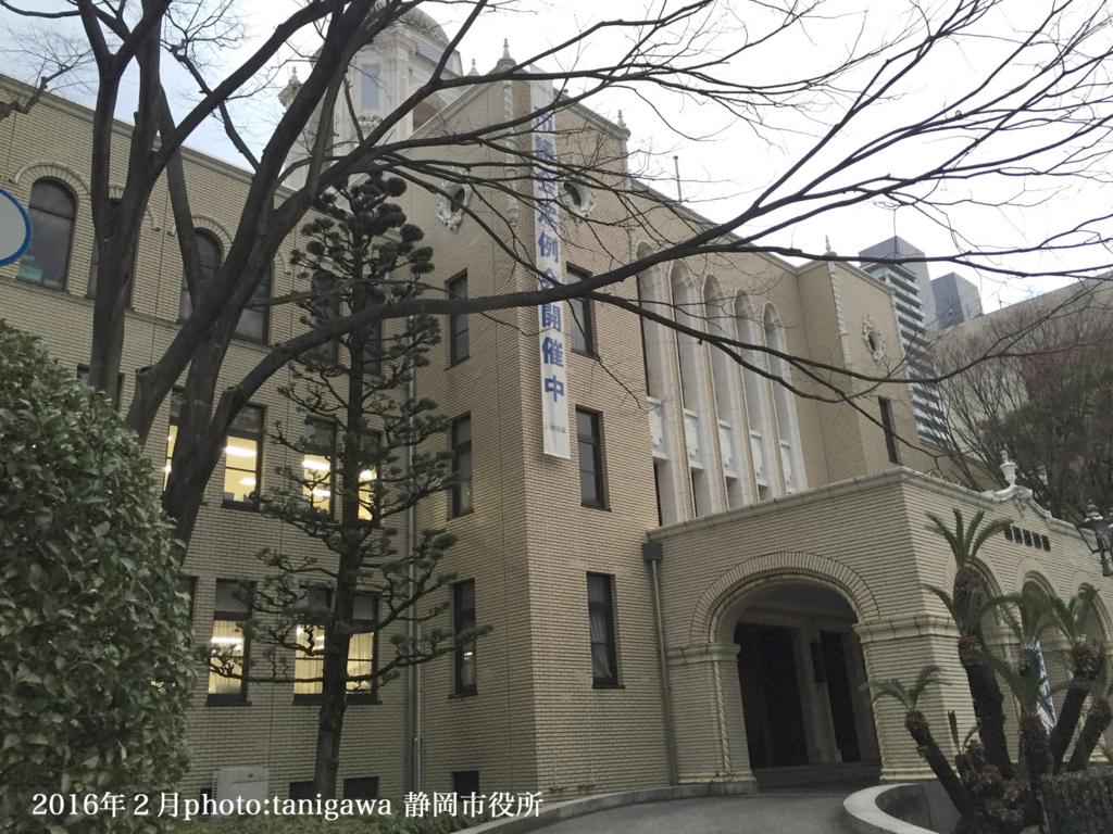 f:id:suzuka-mieken:20160305080826j:plain