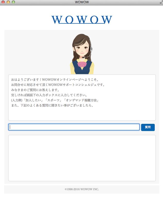 f:id:suzuka-mieken:20160614092530p:plain