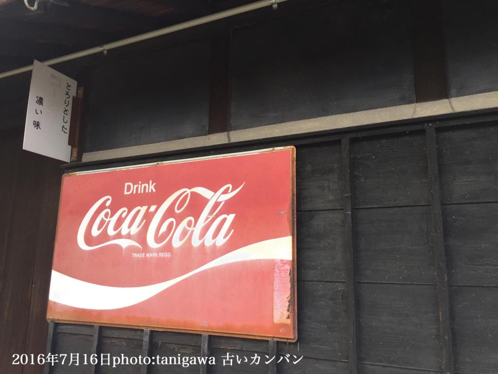f:id:suzuka-mieken:20160716141933j:plain