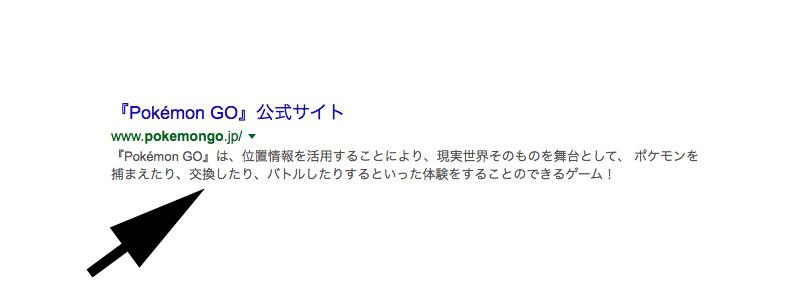f:id:suzuka-mieken:20161207151825j:plain