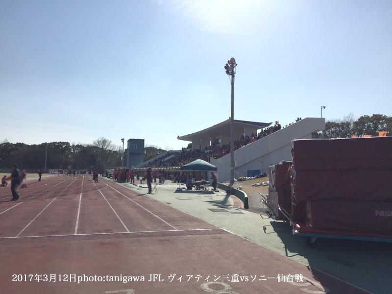 f:id:suzuka-mieken:20170314091549j:plain