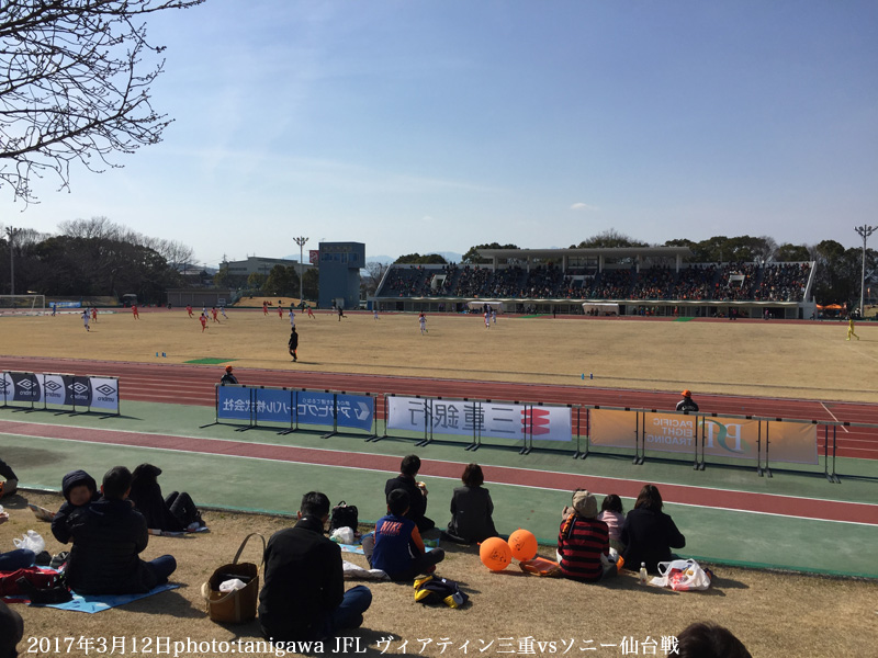 f:id:suzuka-mieken:20170314091552j:plain