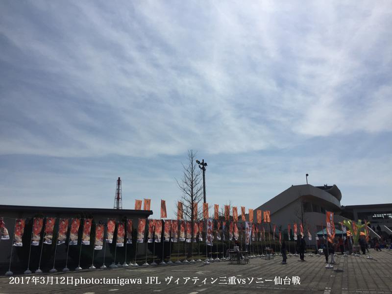 f:id:suzuka-mieken:20170314091553j:plain