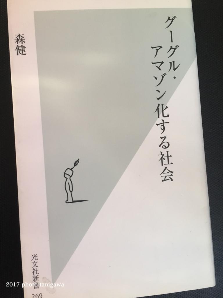 f:id:suzuka-mieken:20170408084215j:plain