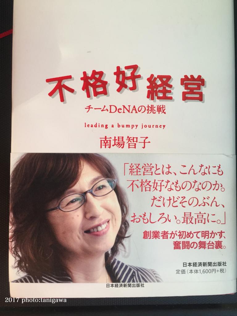 f:id:suzuka-mieken:20170408084219j:plain