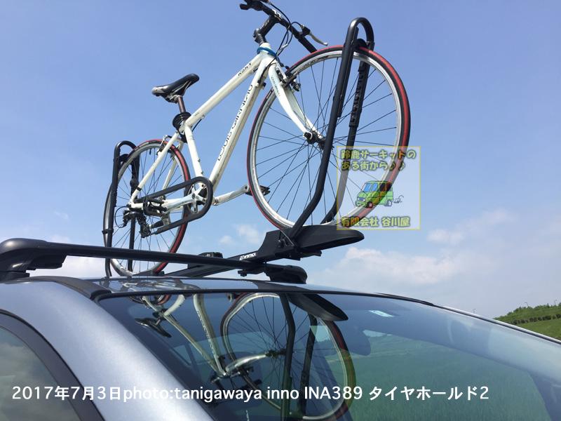 f:id:suzuka-mieken:20170703172243j:plain