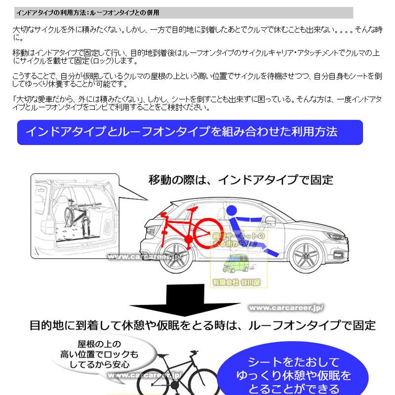 f:id:suzuka-mieken:20170814140717j:plain