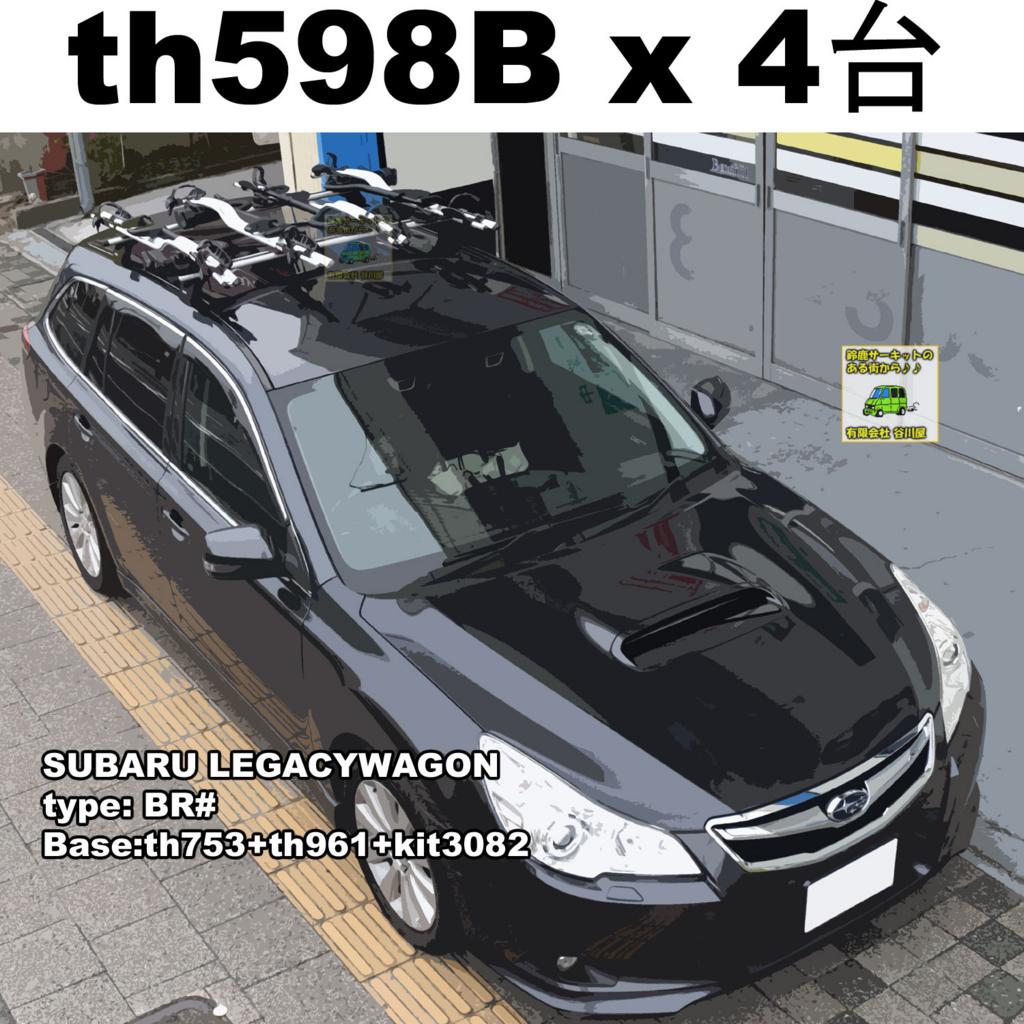 f:id:suzuka-mieken:20170918123538j:plain