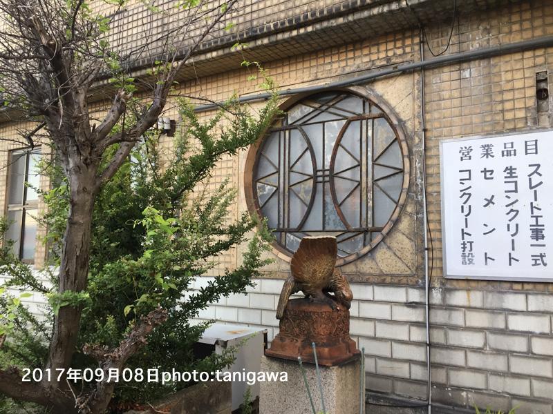 f:id:suzuka-mieken:20170920125720j:plain
