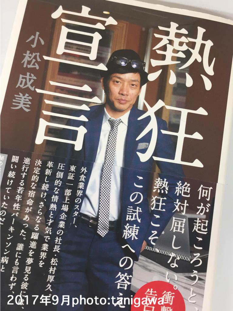 f:id:suzuka-mieken:20170920125850j:plain