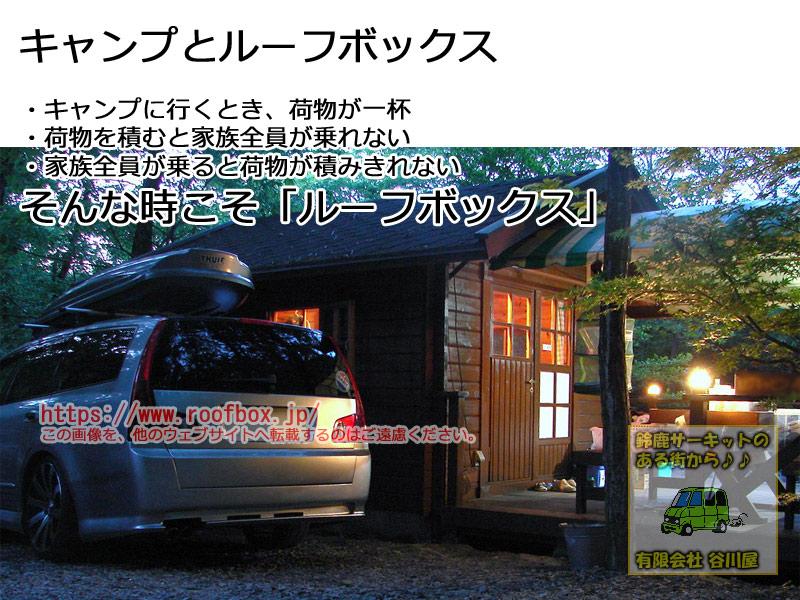 f:id:suzuka-mieken:20171012174328j:plain