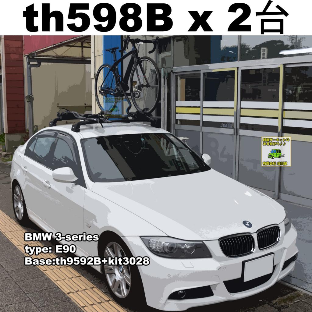 f:id:suzuka-mieken:20171018142733j:plain