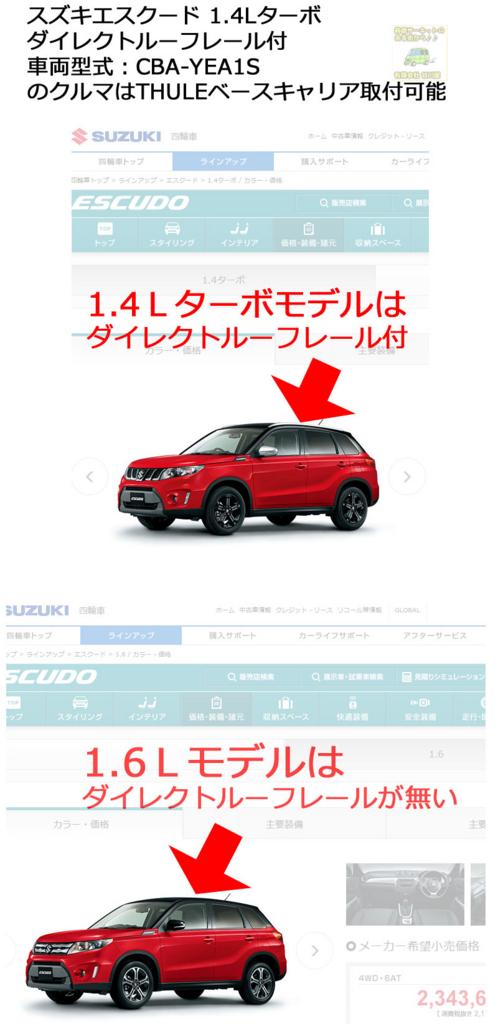 f:id:suzuka-mieken:20171107104239j:plain