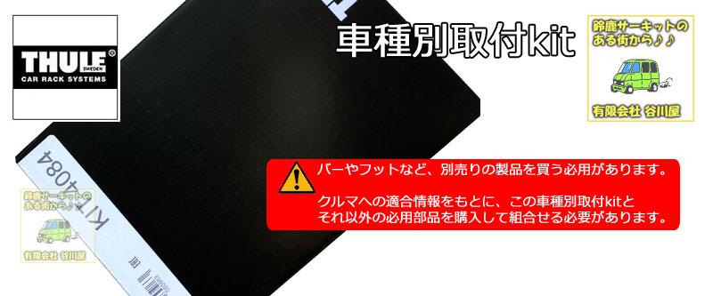 f:id:suzuka-mieken:20171109095857j:plain