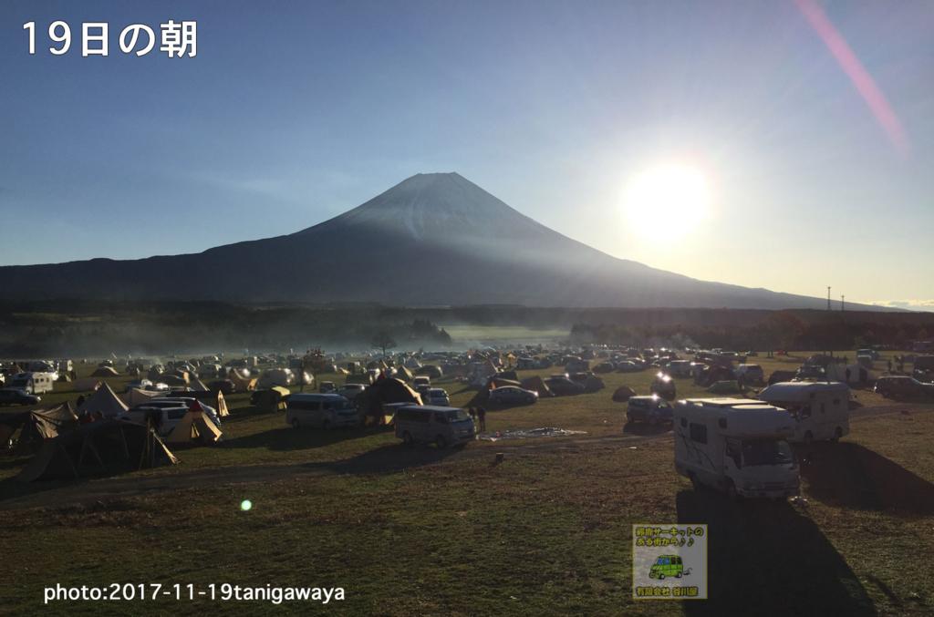 f:id:suzuka-mieken:20171123103841j:plain