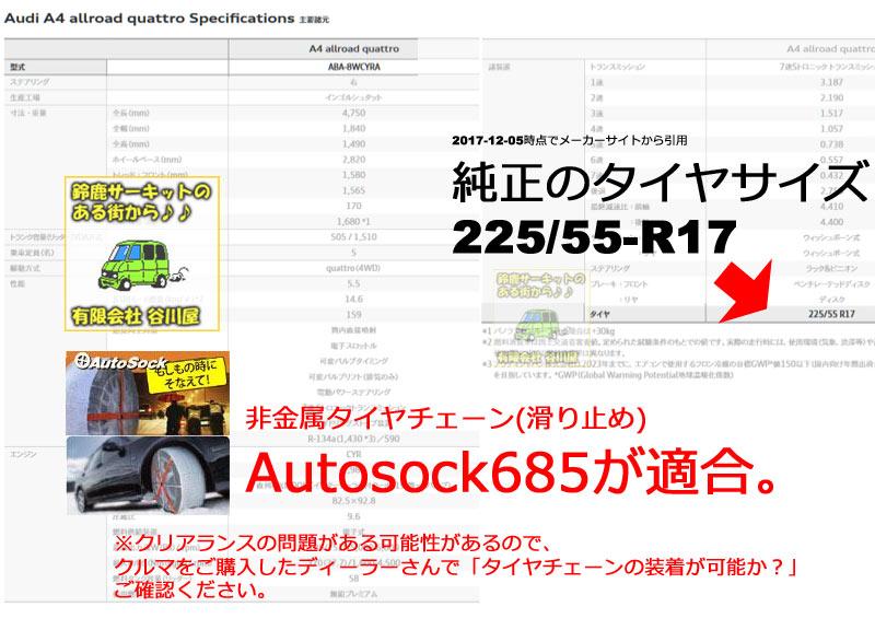 f:id:suzuka-mieken:20171205140141j:plain