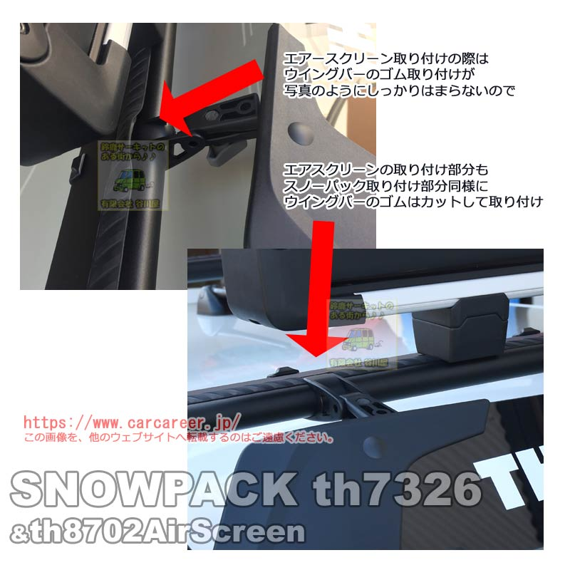 f:id:suzuka-mieken:20180118104047j:plain