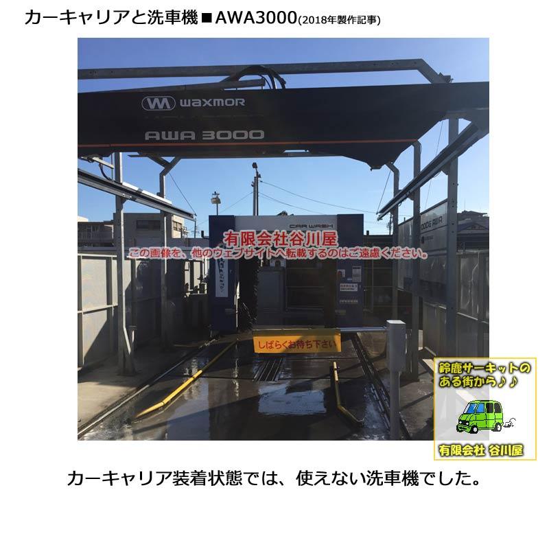f:id:suzuka-mieken:20180118111600j:plain