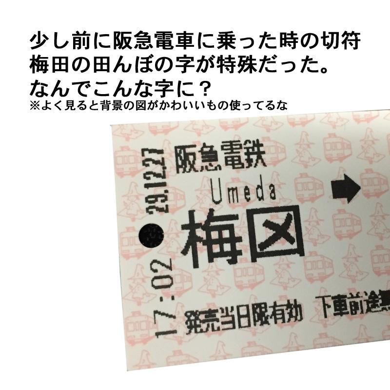 f:id:suzuka-mieken:20180120124147j:plain